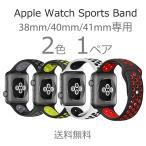 apple watch series4 42mm 44mm series3 series2 series1 交換 バンド ベルト アップルウォッチ4 コンパチブル シリコン 黒 黄色 白 グレー スポーツ 柔らかい