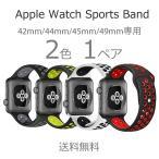 apple watch series4 42mm 44mm series3 series2 series1 交換 バンド ベルト 2個セット アップルウォッチ4 コンパチブル シリコン 黒 黄色 白 スポーツ