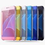 S7edge S8 S8plus S8+ Note8 Galaxy かわいい 鏡面加工 手帳型 通販 ケース 革 カバー 激安 おしゃれ 黒 ブラック 銀 シルバー 金 スマホケース 送料無料 人気