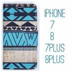 iPhone8 iPhone7 iPhone8plus iPhone7plus ケース アイホン8プラス アイフォン7プラス 手帳型 カバー 送料無料 レザー ネイティヴ 緑 民族 ターコイズ