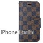 iPhone se2 iPhoneSE 第2世代 iPhone11 11pro XR 8 7 plus ケース アイホン11 プラス 手帳型 カバー 送料無料 レザー 革 チェック 格子柄 茶色 ブラウン