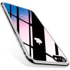 iphone12 ケース iphone12 mini ケース 12PRO 11 SE2 SE 第二世代 8 7 ケース カバー クリアケース  ガラス 強化ガラス 透明 滑り止め 一体型 薄型
