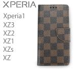 Xperia1 XZ3 XZ2 XZ1 XZs XZ ケース SOV40 SO-03L 802SO SOV39 SO-01L 801SO SOV36 SO-01K 701SO SOV35 SO-03J 602SO 手帳型 カバー 格子柄 チェック 茶色