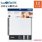 スキャンカットDXシリーズ専用 スキャン用マット 12インチ(305×305mm){CADXMATS12}