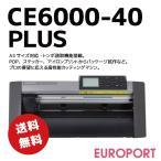 CE6000-40 カッティングマシン A3サイズ 〜375mm幅 Ai対応 機械本体特別価格 送料無料{ce6000-40}