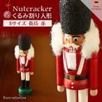 ����߳��ͷ���S����' �֡��ɥ��Ĥ��ڤΤ������ Nutcracker ���ꥹ�ޥ� �ͷ� ���ꥹ�ޥ�����
