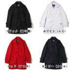 RADIO EVA 491 EVANGELION CORDURA Stand Fall Collar Coat