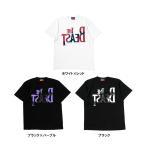 """RADIO EVA G001 THE BEAST """"G"""" T-Shirt"""