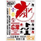 EVANGELION STORE TOKYO-01オリジナル カスタムステッカー【NERV】