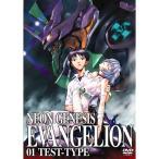 NEON GENESIS EVANGELION  DVD  01 TEST-TYPE