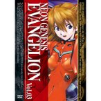 NEON GENESIS EVANGELION Vol.03 DVD