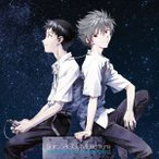 "Shiro SAGISU Music from""EVANGELION 3.0""YOU CAN(NOT)REDO. 通常盤"