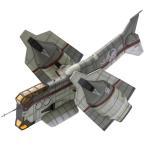 プラモデル 要人輸送用ネルフ司令官専用垂直離着陸機(コトブキヤ)(再生産)[お届け予定:2020年8月]