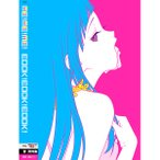 日本アニメ(ーター)見本市資料集Vol.4「ME!ME!ME! BOOK!BOOK!BOOK!」