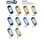 【PSP】 液晶保護シート PSP デコ
