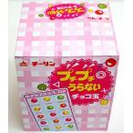 プチプチ占いチョコ 30入【駄菓子】