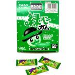 緑ベーガム(青リンゴ味) 50付【駄菓子】