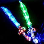 【単品】フラッシュファイナルウェポン(光るサウンド剣/光る剣) どちらか1個