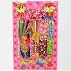300円 ファミリーセット 1個 【花火・はなび/花火セット】