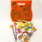 【Bタイプ】ハロウィン おもちゃ付 お菓子詰め合せ 1個