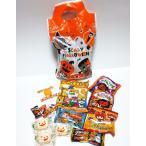 ショッピングお試し 【お試し】ハロウィンお菓子詰め合わせ 1個