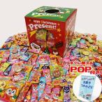 クリスマスBOX アンパンマン飴・お菓子つかみどり