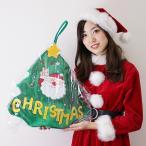 クリスマスラッピング付 ツリーバックお菓子セット 高さ50cm/ プレゼント・景品  [動画有]