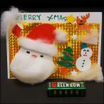 クリスマス手作り工作キット 綿とホログラムシートで作るクリスマス壁面飾り工作キット 10個