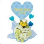 ホワイトデー装飾 ホワイトデーハッピースタンド H31cm / ディスプレイ 飾り バラ