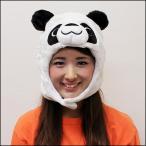 着ぐるみキャップなりきり帽子 パンダ  / かぶりもの コスプレ 動物