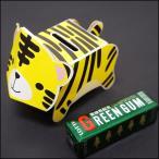 のりもハサミもいらない「段ボールペーパークラフト」動物貯金箱 トラ 10個 [動画有]
