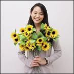 夏装飾 ひまわりスプレー 52cm / 向日葵 ヒマワリ 飾り ディスプレイ