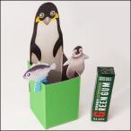 のりもハサミもいらない「段ボールペーパークラフト」ペン立て ペンギン 10セット/メール便対応