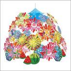 夏祭り装飾   盛夏花火2段センター/ディスプレイ 装飾 飾り