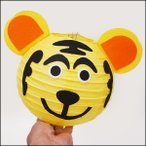 Yahoo!販促イベント屋工作イベント LED電球付とらさんちょうちん[提灯]作り 10個