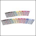 ニュービンゴカード(50枚)