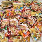 人気駄菓子スナックお買得150袋セット【軽減税率対象商品】