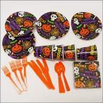 ハロウィン装飾 テーブルウェアパーティーセット