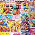 Yahoo!販促イベント屋ディズニー文具 色々お買得173個セット