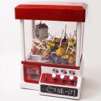 UFOキャッチャークレーンゲームマシン + チュッパチャップス 45個