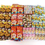 子供たちが喜ぶお菓子 お買得220個セット【軽減税率対象商品】