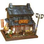 ショッピング手作り 手作り「ハウス工作キット」 日本の街道「川越の蔵造り」【ドールハウス・ミニチュア】