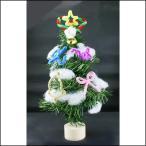 クリスマス手作り工作キット 高さ約30cm 手作りクリスマスツリー作り 10個