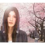 茜空 (初回限定盤)(DVD付) Single, レミオロメン