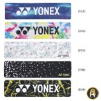 ヨネックス YONEX アクセサリー クールタオル AC1087 バドミントン ソフトテニス