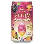 アサヒ ゼロカク ノンアルコールカクテル カシスオレンジテイスト 350ml缶×24本【送料無料】