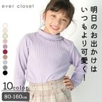 長袖tシャツ 女の子 秋 冬 子供服 トップス ワインカラー ボルドー