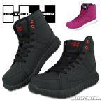 安全スニーカー 安全靴 作業靴 ハイカット カジュアル 樹脂製先芯 HEAVYDUTY HUMMER ヘビーデューティーハマー 弘進ゴム HDH-301H