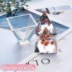 ジュエリー アクセサリー パーツ 作成 宝石 ダイヤ 正方形 クリスタル シリコンモールド / 手作り 石鹸 / 樹脂 粘土 / レジン / シリコン