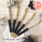 ハーバリウムボールペン 手作り キット 本体のみ 5本セット 中栓改良タイプ ゴールド ハンドメイド オリジナル ペン ハーバリウム 黒 ( ブラック 5本セット)